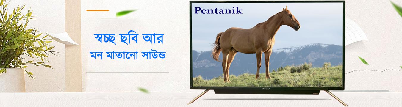 43 inch smart Led TV with Soundbar  Pentanik 43 inch Smart Android TV with Soundbar